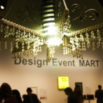 Design Event Mart Events Photography